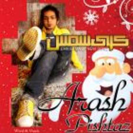دانلود اهنگ آرش پیشتاز کریسمس