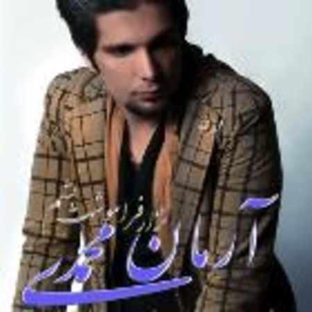دانلود اهنگ آرمان محمدی نزار فراموشت بشم