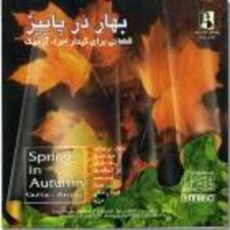 دانلود اهنگ آرمیک بهار در پاییز
