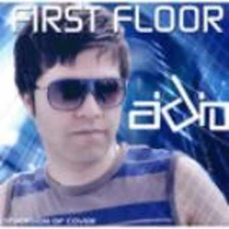 دانلود اهنگ آیدین بهزادی First Floor