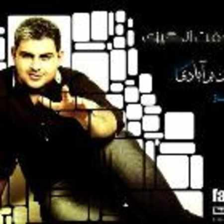 دانلود اهنگ احسان برآبادی ایرانی