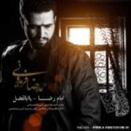 دانلود اهنگ احمد رضا فریدونی یا ابالفضل