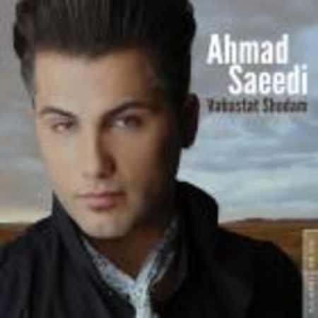 دانلود اهنگ احمد سعیدی زندگی رو با تو می خوام