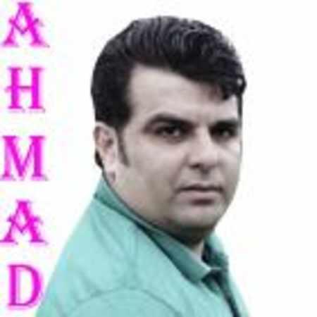 دانلود اهنگ احمد شکوری عشقم رو نبر
