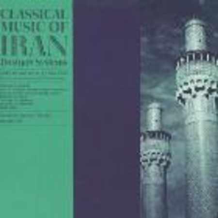 دانلود آلبوم موسیقی کلاسیک ایرانی ۱ از احمد عبادی