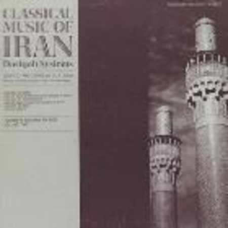 دانلود آلبوم موسیقی کلاسیک ایرانی ۲ از احمد عبادی