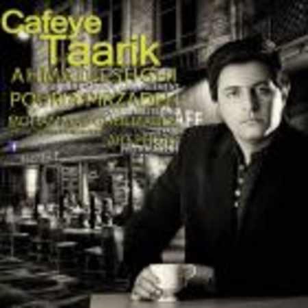 دانلود اهنگ احمد عشقی کافه تاریک