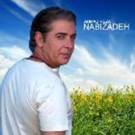 دانلود اهنگ احمدرضا نبی زاده در شب ما