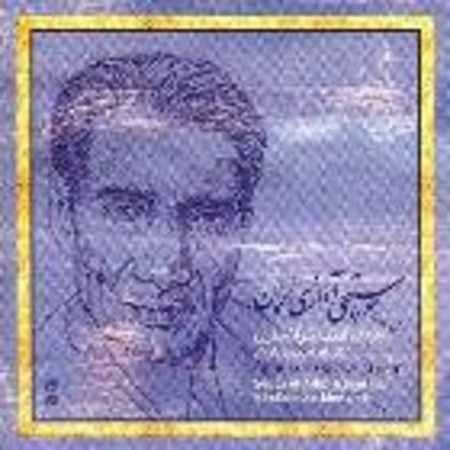 دانلود اهنگ ادیب خوانساری منصوری و مثنوی در منصوری - چهارگاه