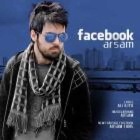 دانلود اهنگ ارسام فیس بوک