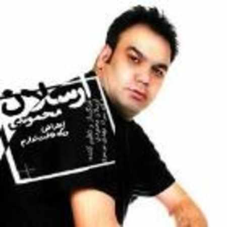 دانلود اهنگ ارسلان محمودی اعتراض