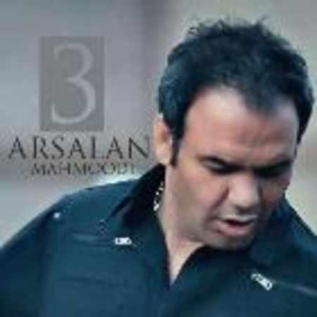 دانلود اهنگ ارسلان محمودی کمرم شکست