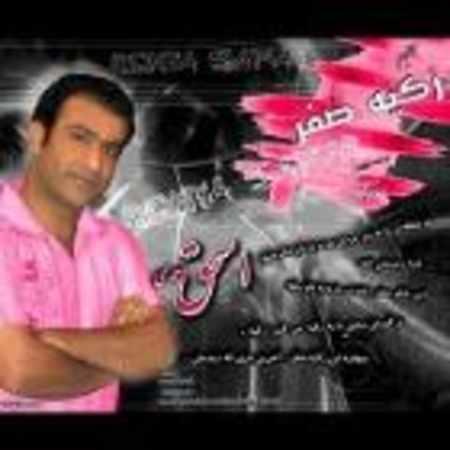 دانلود اهنگ اسحاق احمدی شقایق