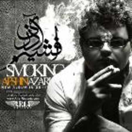 دانلود آلبوم سیگار از افشین آذری