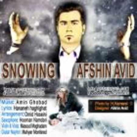 دانلود اهنگ افشین آوید Snowing