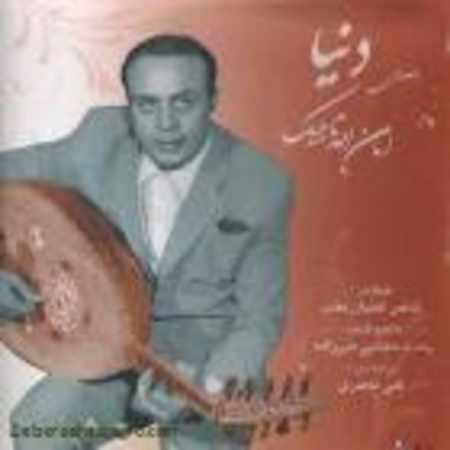 دانلود اهنگ امان الله تاجیک خیمه شب بازی
