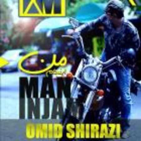 دانلود اهنگ امید شیرازی من اینجام