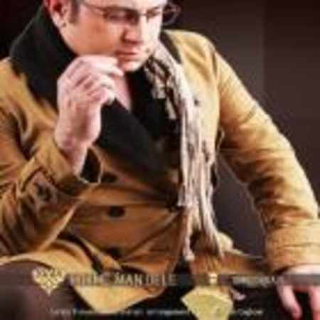 دانلود اهنگ امید شیرازی حکم من دل