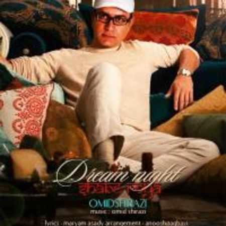 دانلود اهنگ امید شیرازی شب رویا