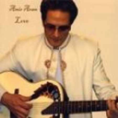 دانلود آلبوم عشق از امیر آرام