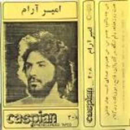 دانلود آلبوم هفت روز هفته از امیر آرام