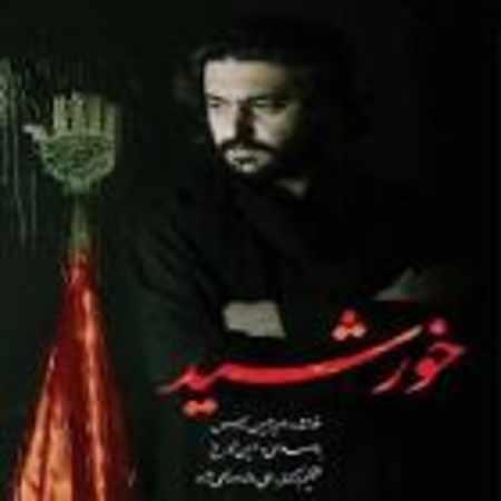 دانلود اهنگ امیر حسین مدرس ماه و ستاره