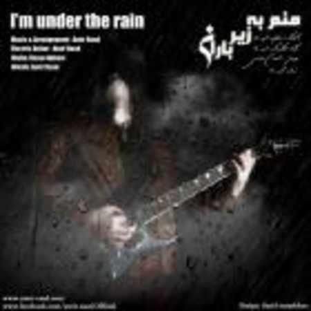 دانلود اهنگ امیر راد منم به زیر باران