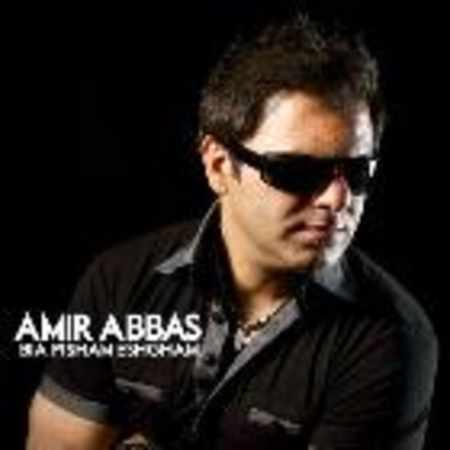 دانلود اهنگ امیر عباس بیا پیشم عشقم
