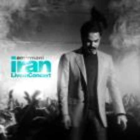 دانلود اهنگ امیر مانی ایران