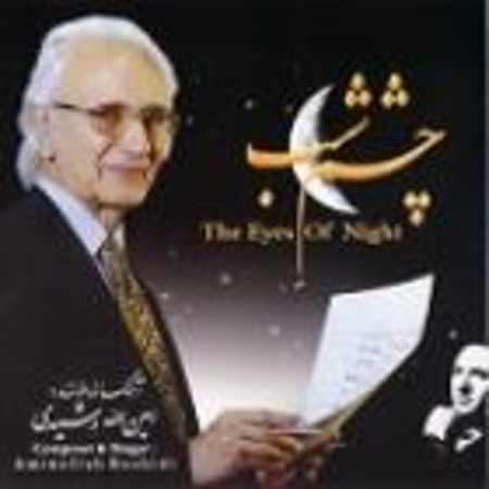 دانلود آلبوم چشم شب از امین الله رشیدی