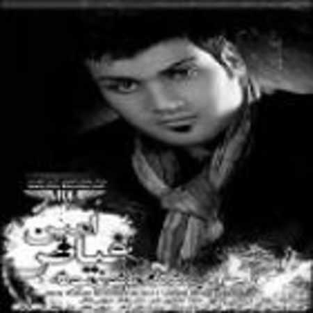 دانلود آلبوم جنگ منو زمونه از امین فیاض