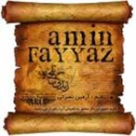 دانلود اهنگ امین فیاض یکی بود یکی نبود