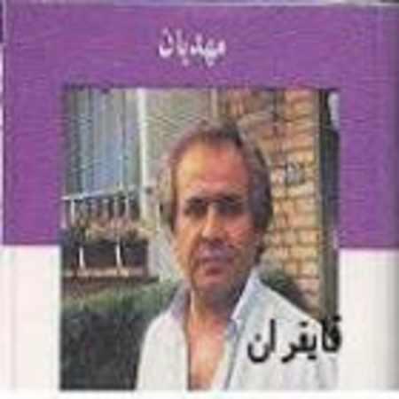 دانلود آلبوم قایقران از ایرج مهدیان