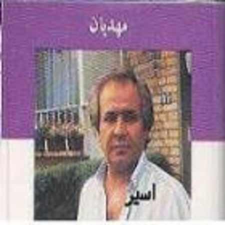 دانلود آلبوم اسیر از ایرج مهدیان