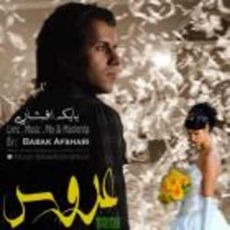 دانلود اهنگ بابک افشاری عروس
