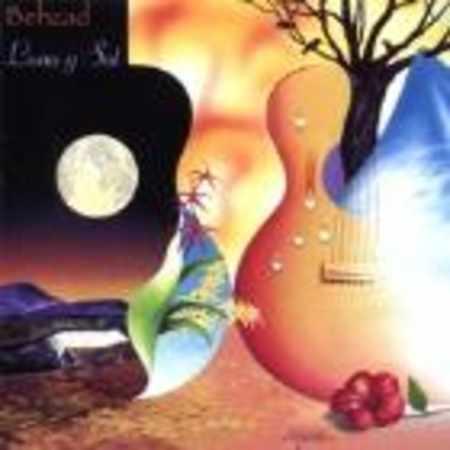 دانلود آلبوم Luna Y Sol از بهزاد آقابیگی