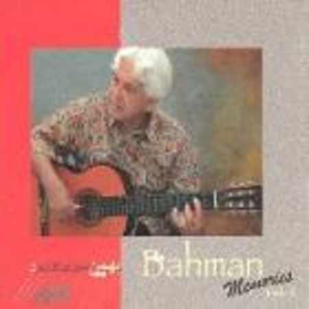 دانلود آلبوم خاطرات گذشته ۵ از بهمن باشی