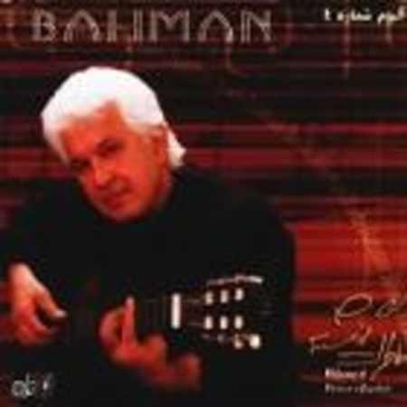 دانلود اهنگ بهمن باشی لیلی منال