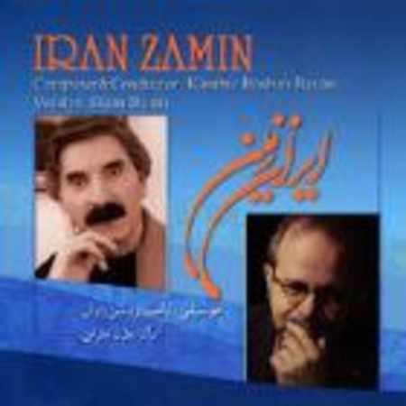 دانلود آلبوم ایران زمین از بیژن بیژنی