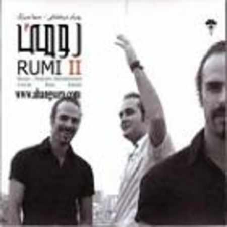 دانلود آلبوم رومی ۲ از سینا سرلک