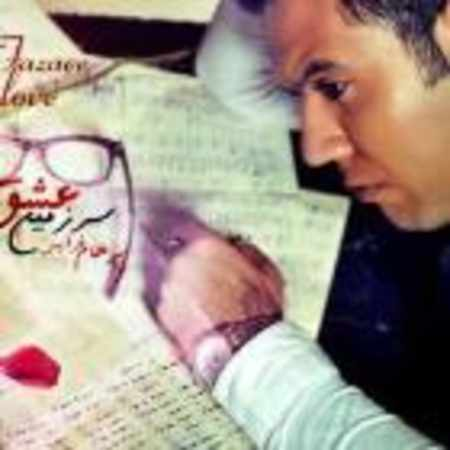 دانلود آلبوم سرزمین عشق از پرهام فزایی