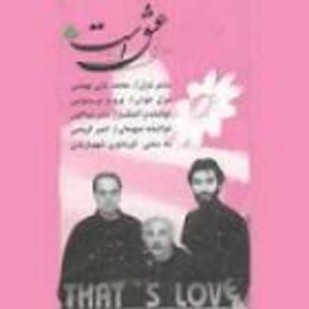 دانلود آلبوم عشق است از پرویز پرستویی