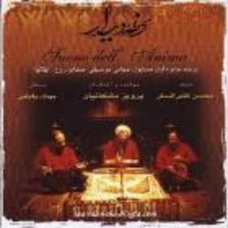 دانلود اهنگ پرویز مشکاتیان قطعاتی در آواز حسینی