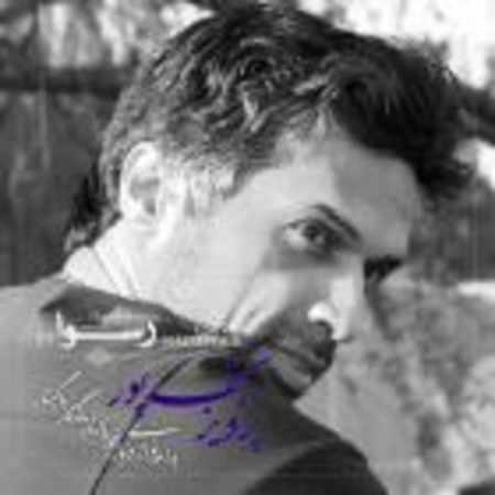 دانلود اهنگ پرویز نجف پور کاروان