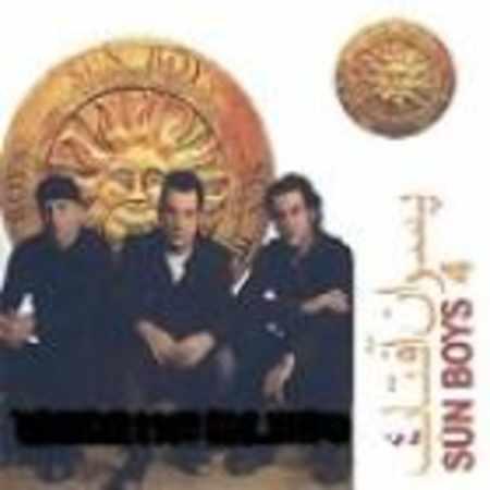 دانلود آلبوم پسران آفتاب 4 از پسران آفتاب
