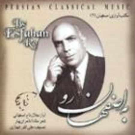دانلود آلبوم به اصفهان رو از جلال الدین تاج اصفهانی