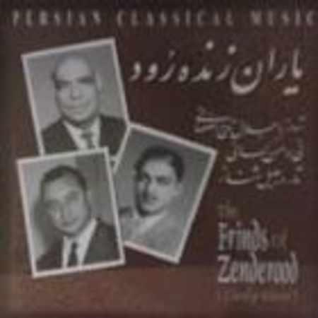 دانلود آلبوم یاران زنده رود از جلال الدین تاج اصفهانی