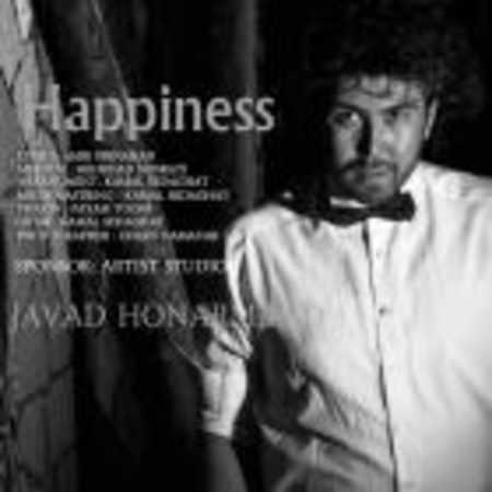 دانلود اهنگ جواد هنرمند خوشبختی