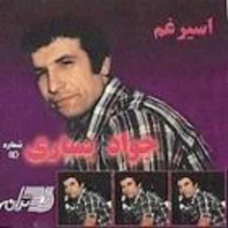 دانلود اهنگ جواد یساری لاله