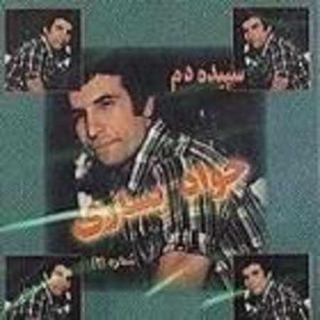 دانلود اهنگ جواد یساری عاشقی